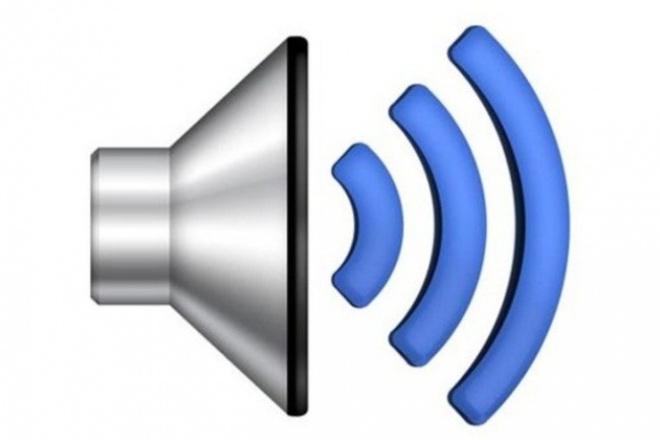 Транскрибация аудио и видео в текстНабор текста<br>Транскрибация любых ваших медиа материалов в текстовый файл любого формата. Качественно, в кратчайшие сроки.<br>