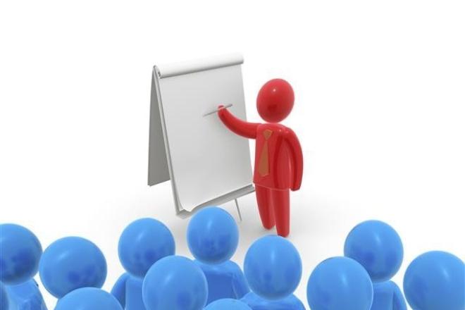 Создам презентацию к докладуПрезентации и инфографика<br>Составлю презентацию к Вашему докладу или отдельно от него. Объем зависит от сложности материала. Могу работать как по вашему макету, так и самостоятельно.<br>