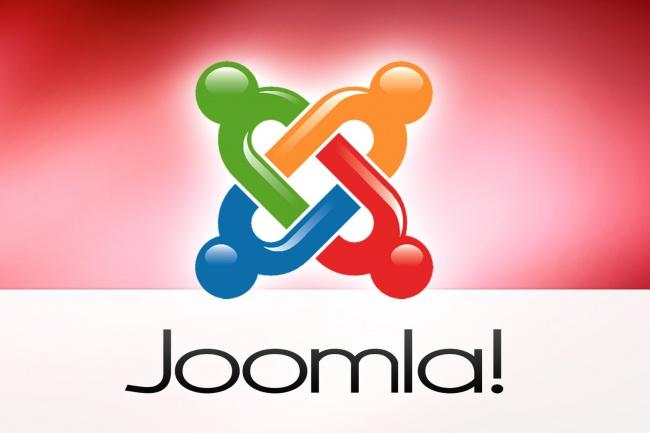 Joomla - выполнение работ по ТЗ 1 - kwork.ru