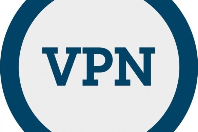 Подниму OpenVPN сервисАдминистрирование и настройка<br>Настрою OpenVPN сервис на Linux. Клиенты - под любую ОС, на которую предусмотрено программное обеспечение под данный сервис.<br>