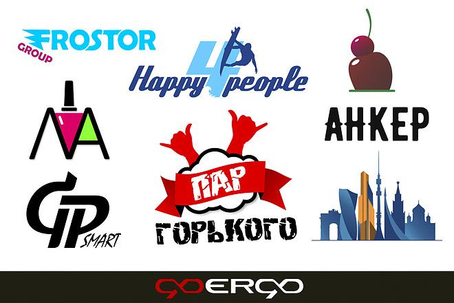 Разработка логотипа с ноля 29 - kwork.ru