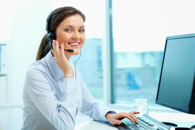 Установлю онлайн коснультант на ваш сайтДоработка сайтов<br>Онлайн консультант в разы увеличит ваши продажи и конверсии! Вы будете приятно удивлены! Основные возможности онлайн консультанта : Чат с посетителями сайта Всего в один клик посетитель сайта может приступить к диалогу с консультантом. Наблюдайте за клиентами Вы всегда будете знать, откуда пришел посетитель, какие страницы он посещал, где находится в данный момент и др. Информация о каждом посетителе У Вас будет полная информация о посетителе, с какого города, сколько времени на сайте, число визитов, последний визит и др. Диалоги с клиентами Все диалоги с посетителями запоминается онлайн консультантом, при повторном обращении узнаётся и можно видеть историю переписки . Быстрые сообщения Вы можете заранее заготовить часто используемые фразы - это сильно ускоряет работу. Онлайн консультант умеет запоминать сообщения сообщения, и что бы не писать заново предложение вам достаточно написать первое слово и Вам будет предоставлен список уже готовых предложений которые выписали раньше другому клиенту! Блокировка посетителей по IP Функция Блокировка по IP позволят для нежелательных пользователей заблокировать окно чата. Пользователя блокируется по IP адресу. Установка статуса online/offline Вы можете установить статус offline и закончить диалог с пользователями в чате, не принимая новых. Проверка орфографии в чатах Наш онлайн консультант при вводе сообщения оператором, автоматически проверяет орфографию текста . Перевод текста и ответ на любом языке Вам написали на английском языке? Теперь Вам не нужен переводчик, достаточно нажать одну кнопку и вы увидите перевод, более того, вы сможете написать ответ на русском языке, но клиенту он отправится уже переведенным на английский язык. Чат между консультантами Если на Вашем сайта есть несколько консультантов, то кроме консультирования клиентов, они могут общаться между собой. Приглашения посетителей в чат С онлайн консультантом Вы сами сможете обращаться к клиенту и пред