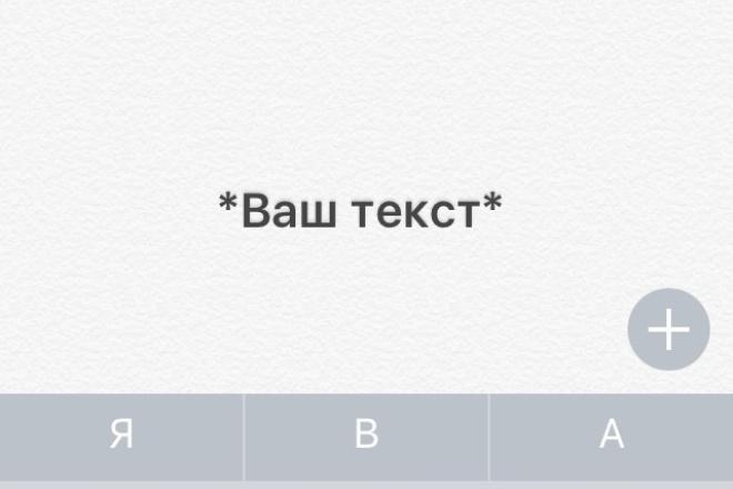 Проверю ваш текст на орфографию, грамматику, отредактирую 1 - kwork.ru