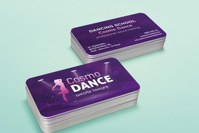 Разработаю уникальный дизайн визиткиВизитки<br>Уникальный дизайн односторонней визитки. Вы получите готовый к печати файл (CMYK, 300 dpi) в любом выбранном формате: jpg, tiff, pdf. В подарок вы получаете один мокап визитки.<br>
