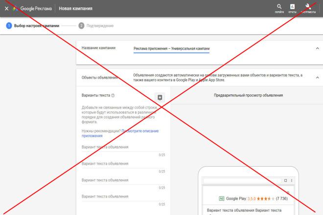 Продвижение мобильных приложений 1 - kwork.ru