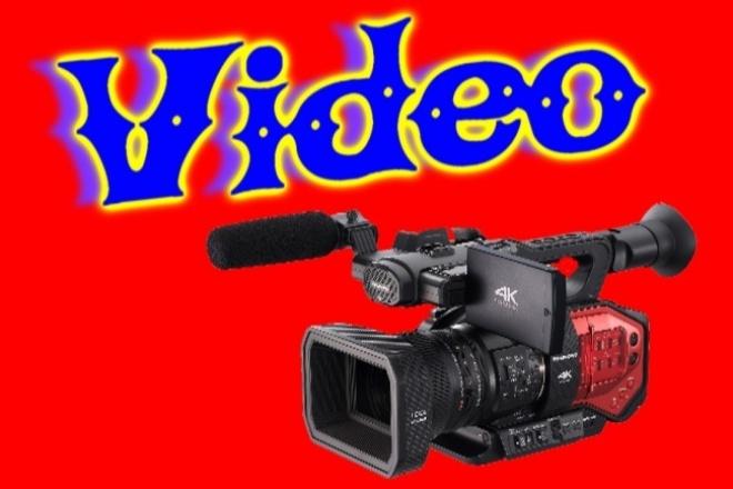 Смонтирую и создам роликМонтаж и обработка видео<br>Я — творческая группа и специализируюсь на Видеомонтаже — создаю стильные, классные и информативные (если вам нужен такой ролик) видеоролики. Я знаю всё о видеомонтаже и мы готовы решить ваш вопрос. Мы делаем как обыкновенную нарезку видеоряда из нужных вам фрагментов, так и видео с разными переходами и заставками. С Любовью, Up-Video<br>