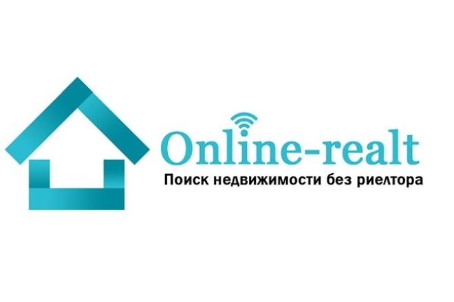 Сделаю 3 варианта логотипа 1 - kwork.ru