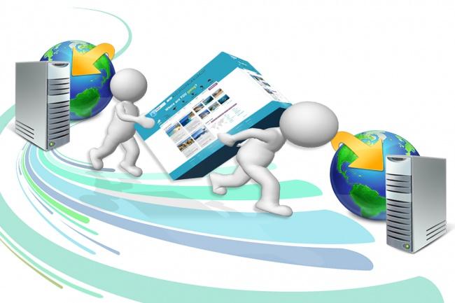 Сделаю перенос вашего сайта с старого на новый хостинг провайдер 1 - kwork.ru
