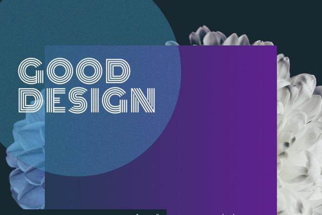 Реклама для Instagram, VK, OkДизайн групп в соцсетях<br>Создам рекламное изображение для соц. сети. Всё будет чисто, аккуратно и красиво, а самое главное приятно для конечного пользователя.<br>