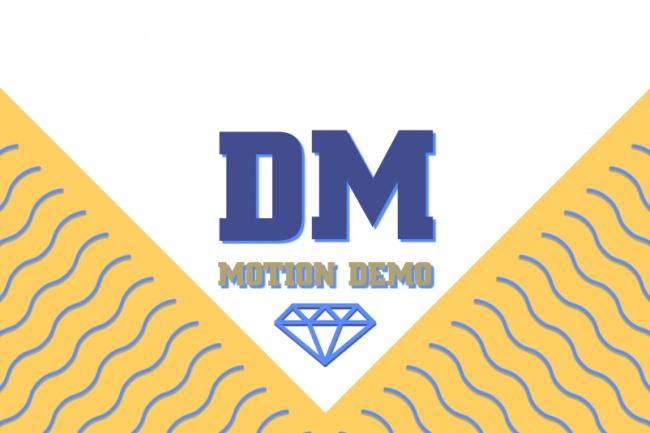 Создам яркий векторный gif-баннер, заставку 1 - kwork.ru
