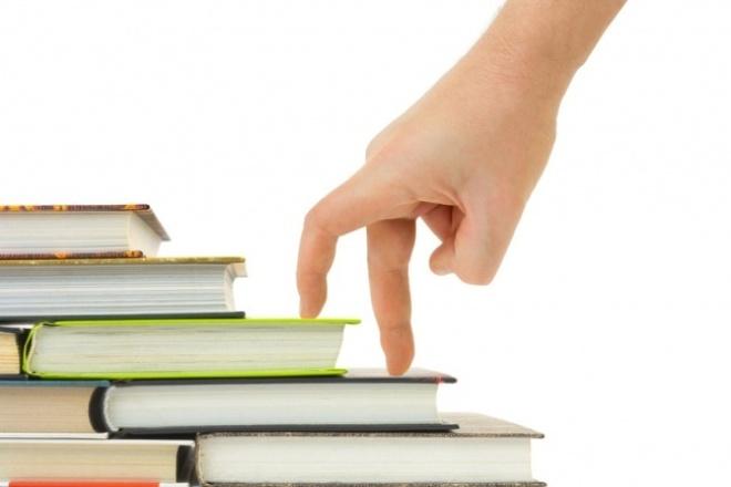 180 книг по бизнесуОбучение и консалтинг<br>Подборка 180 книг по бизнесу! Покупались с OZON.ru. Приятно удивит подборка от бизнес тренеров! Самые топовые книги<br>
