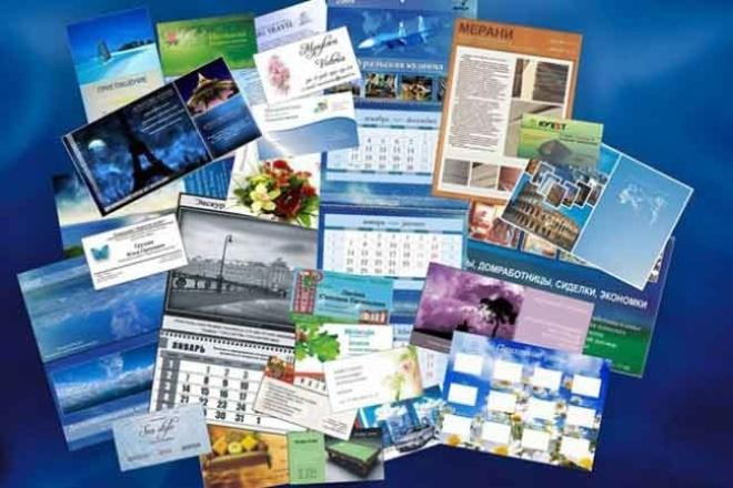 Макет листовки, флаера, открытки, сертификата 1 - kwork.ru