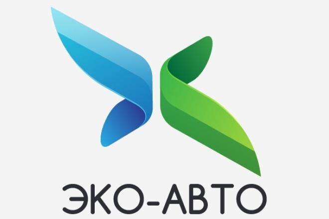 Logo 1 - kwork.ru
