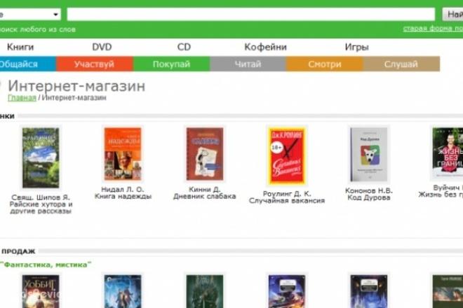 Наполнение контентомНаполнение контентом<br>Заполню каталог товарами интернет-магазина, в котором будет: название, описание, категория, фото, цена каждой карточки товара. В 1 kwork входит 50 карточек.<br>