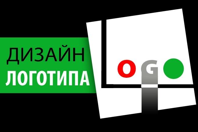 Разработка лого 1 - kwork.ru