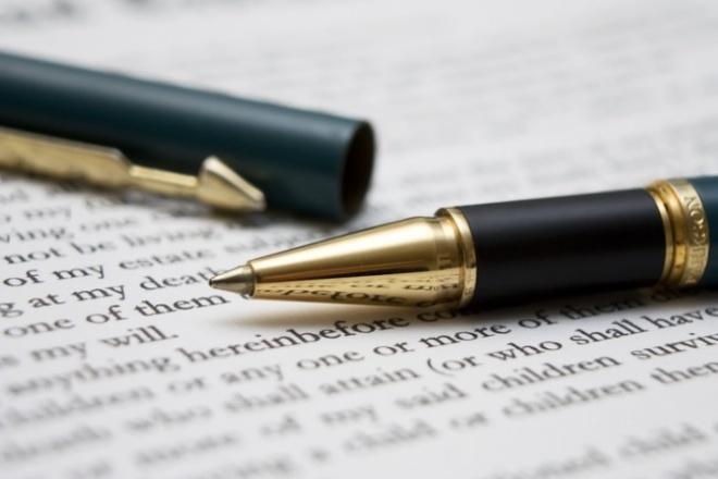 напишу сочинение или эссе на любую тему 1 - kwork.ru