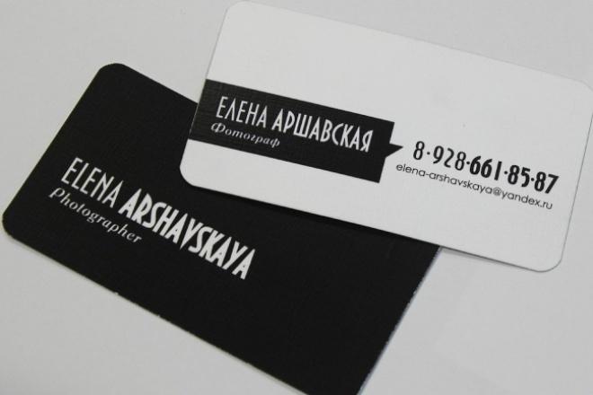 Разработаю дизайн 4 вариантов визиток 1 - kwork.ru