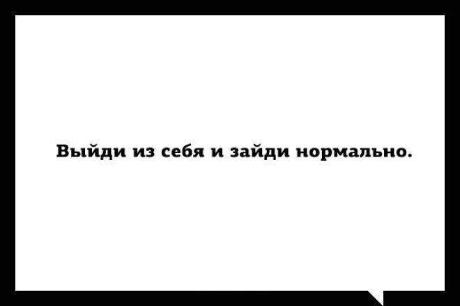 Обработка изображений: сжатие, обрезка, автоулучшение, обрамление, подгон 1 - kwork.ru
