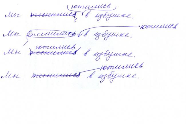 перепишу текст с аудио/фото в Word, Excel/ 1 - kwork.ru