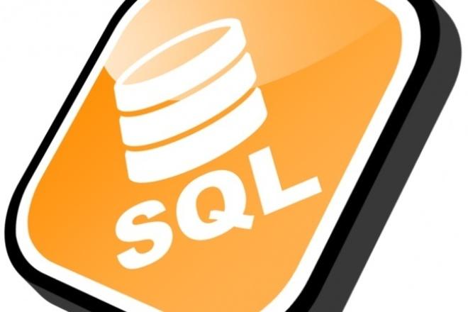 Сделаю оптимизацию SQL-скриптов и структуры БД Oracle 1 - kwork.ru