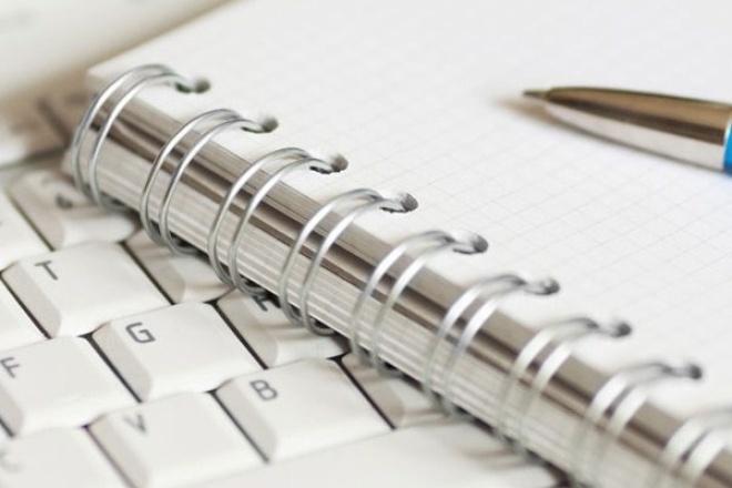 Напишу статью на любую тему до 3000зн 1 - kwork.ru