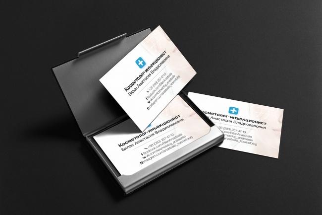Дизайн визиткиВизитки<br>Разработка визитки легкая работа, но и у неё есть свои этапы разработки: 1) Я узнаю тематику 2) Разрабатываю макеты и даю вам на оценку результата 3) Оплата работы, иначе переделываю дизайн Работы смотрите в прикрепленных файлах<br>