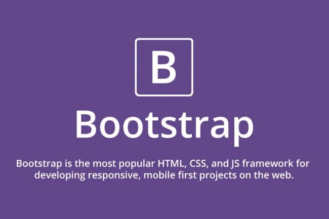 Верстка BootstrapВерстка и фронтэнд<br>Сверстаю на Bootstrap (html5, css3, js, jquery) по Вашему макету: - одну страницу сайта с простым дизайном. Одна страница с простым дизайном - это: 1.шапка 2.главное меню (не выпадающее) 3.блок с основной информацией 4.боковая колонка (одна) 5.футер (подвал сайта) P.S. Адаптация сайта бесплатно!!!! Для реализации дополнительных возможностей , таких как: верстка нескольких страниц или блоков (экранов), слайдеры, настройка плавной прокрутки страницы, установка якорей (для плавного перехода между секциями страницы), настройка и подключение формы обратной связи, выпадающие меню, дополнительная колонка и т.д., выберите, пожалуйста, дополнительные опции при заказе кворка. Обращайтесь для предварительного обсуждения деталей. Всегда готов помочь и буду рад сотрудничеству! P.P.S. Bootstrap - самый популярный html, CSS и JS фреймворк для разработки адаптивных и мобильных web-проектов.<br>