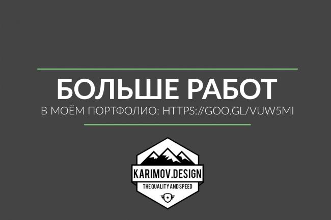 """создам уникальное оформление """"YouTube"""" канала 7 - kwork.ru"""