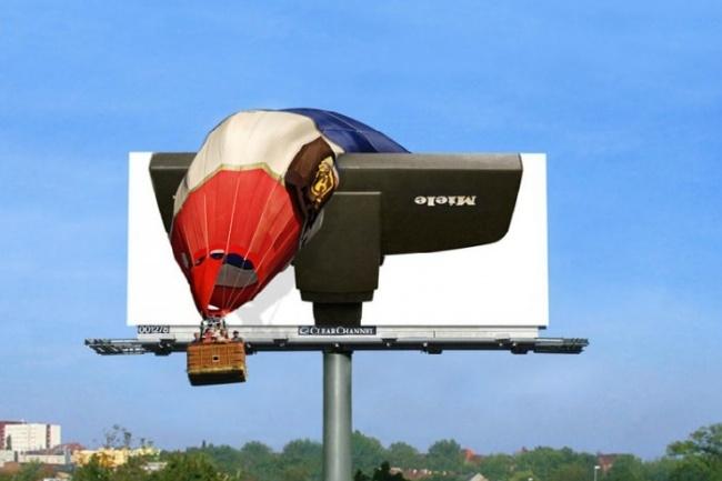 Современный продающий дизайн наружной рекламы 1 - kwork.ru