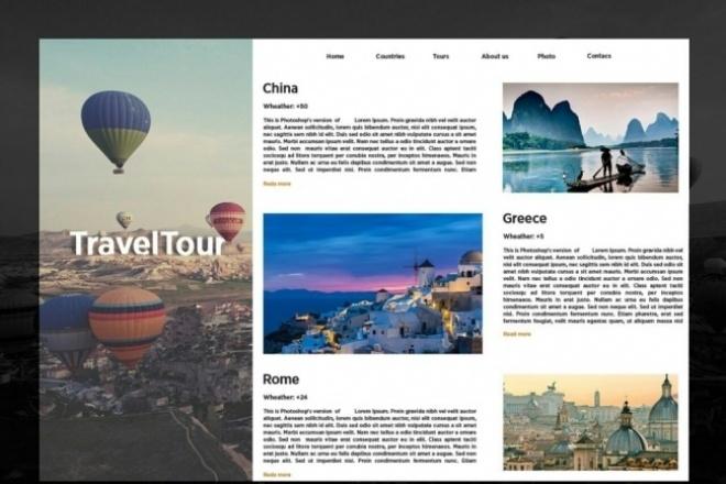 UX, Ui Designer, Создание сайтов, Лендинг 1 - kwork.ru