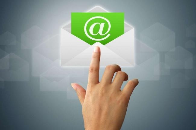 E-mail рассылка по Вашей базе мощной программой 1 - kwork.ru