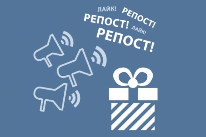 120 репостов от реальных пользователей Вконтакте + бонус-50лайков+10комментариев 1 - kwork.ru