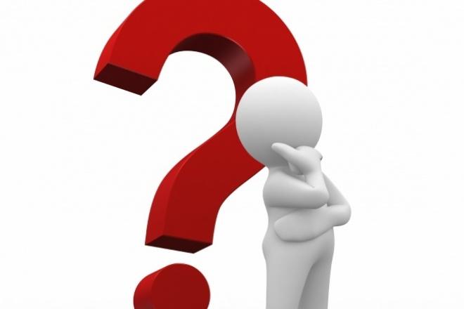 Консультация по кредитной задолженностиЮридические консультации<br>Каждый должник по кредиту должен понимать, что бесследно избавиться от кредита нельзя. Но можно оптимизировать и подкорректировать ситуацию. В данном кворке проанализирую Ваши обстоятельства, подскажу что можно сделать и как взаимодействовать с банком. При необходимости (по итогам индивидуальных рекомендаций) воспользуйтесь дополнительными кворками.<br>
