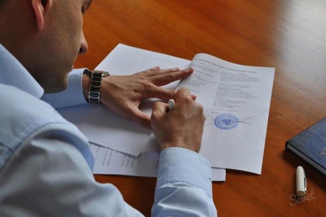 Поиск по ИННИнформационные базы<br>Всем привет Могу искать по ИНН информацию о компании. Отчет будет включать следующую информацию: Наименование/Полное наименование/ Краткое наименование/ Руководитель Должность руководителя/ ИНН руководителя /огрн/ ИН/Н КПП /окпо/ оkвэд/ Фактический адрес/Телефон/Веб-сайт/ E-mail /Регион /Отрасль /Адрес За дополнительный кворк могу добавить следующую информацию: Совладельцы /Размер компании/ Средничесленное количество сотрудников /выручка и другие финансовые показатели. Данные с открытых источников<br>