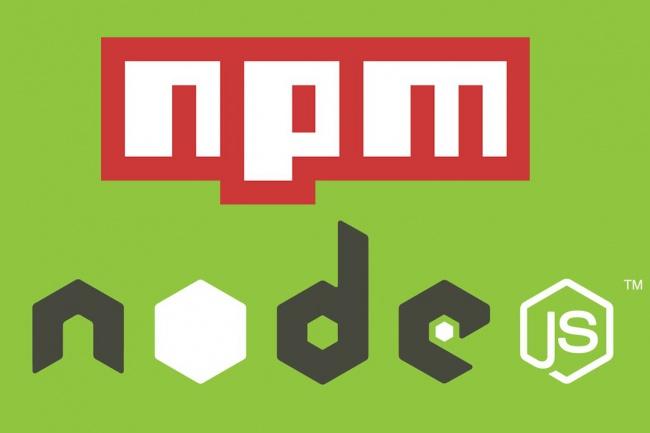 Установлю NPM на ваш VDS 1 - kwork.ru