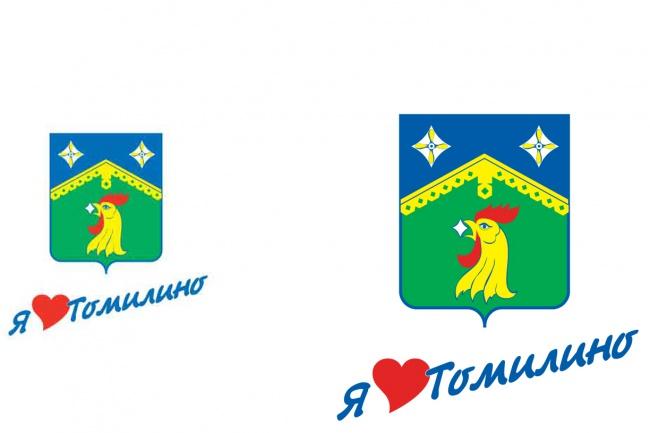 отрисую 1 - kwork.ru