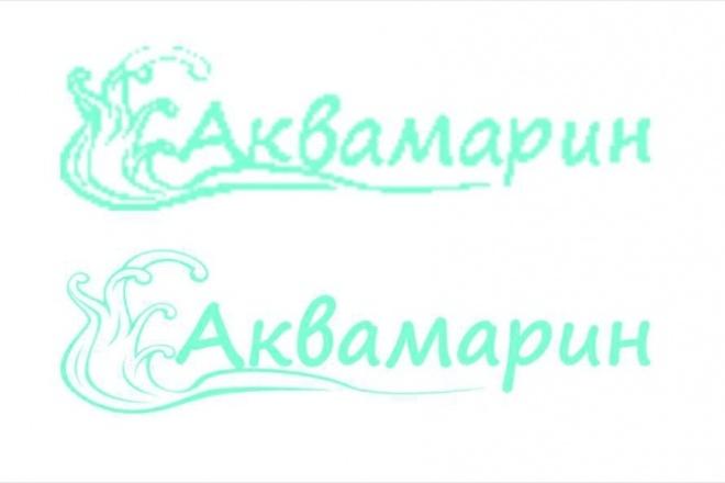 выполню отрисовку логотипа 1 - kwork.ru