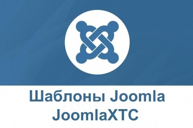 62 шаблона Joomla от студии Joomlaxtc 1 - kwork.ru