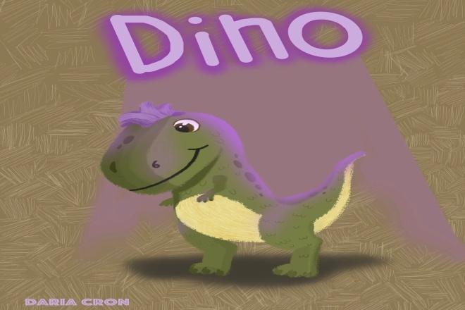 Нарисую мультяшного персонажа или любую иллюстрацию на ваш выбор 1 - kwork.ru