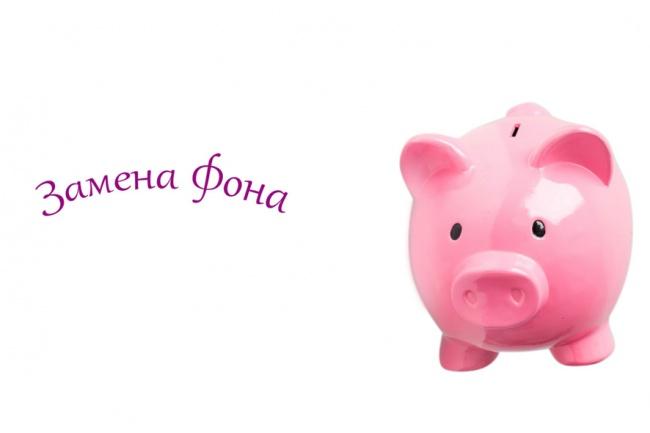уберу фон 1 - kwork.ru