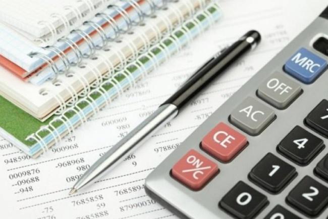 Оформляю налоговые декларацииБухгалтерия и налоги<br>Оформляю налоговые декларации 3-ндфл, енвд, УСН, любые отчеты в ПФР и ФСС, составление отчетов по 2-ндфл.<br>