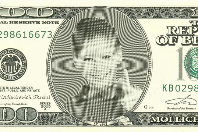 Портрет на доллареФотомонтаж<br>Создам ваше лицо на долларах. Фото на долларах – это оригинальный подарок на любой праздник. Юбилей, корпоратив, 8 марта, 23 февраля, украшение офиса и интерьера, свадьбы и дни рождения. Что подарить? Люди любят, когда о них проявляют заботу, люди любят себя, люди любят, когда им дарят деньги, люди любят и ждут оригинальных подарков. Так подарите им всё это в одном – в долларах с их фотографией. Вписываем ваше имя на доллары, вставляем вашу подпись и вместо серийного номера пишем ваш телефон. Можно использовать в качестве визитки. За 500 рублей вы получите ваше фото на долларах как показано в портфолио. Вы получаете 2 файла передний и задний фон. На переднем фоне будет ваше имя, телефон, и подпись. На заднем фоне будет надпись по вашему пожеланию. Вы сможете их распечатать.<br>