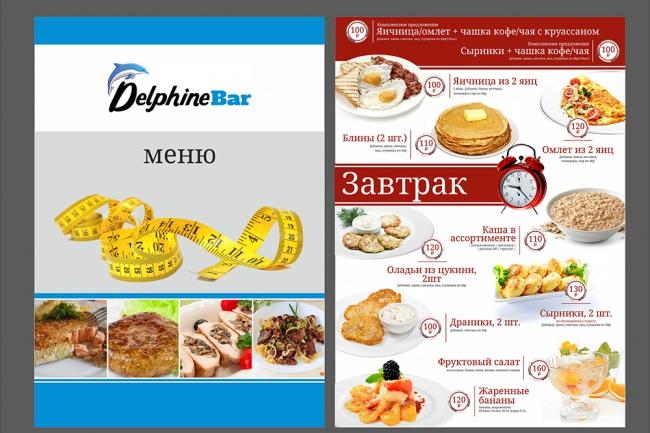Дизайн меню, салфетку-меню и каталогГрафический дизайн<br>Сделаю уникальный дизайн-макет меню и салфеток-меню, а так же сопутствующих товаров для ресторана, кафе и бара. Большой опыт. 15 лет в рекламе. На выходе – готовый к печати файл. Формат на выбор: PDF, CDR, EPS, tiff. ps: обязательно посмотрите другие мои кворки :)<br>