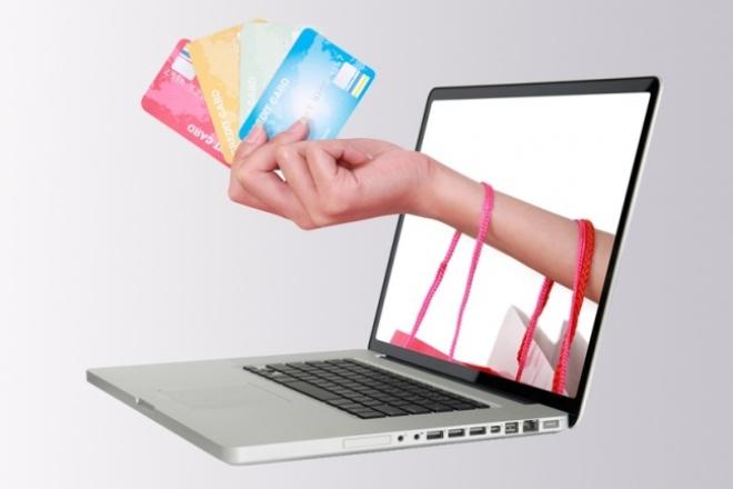 Наполню магазин товарамиНаполнение контентом<br>Выполню наполнение магазина товаром в размере 100 карточек за один кворк. Для наполнения использую сайт поставщика, аналогичных магазинов или по Вашим данным. Сделаю быстро и качественно в течение двух суток. В стандартный кворк входит название товара, описание, цена и 1-3 фотографии.<br>