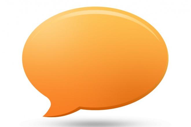 Напишу 50 комментариев к любому товару или услуге 1 - kwork.ru