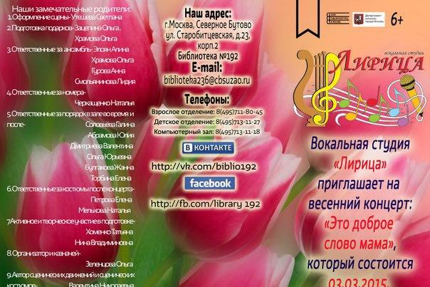 Сделаю индивидуальный буклет 1 - kwork.ru