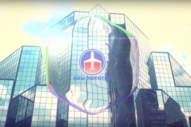 Раскрытие логотипа, интро 1 - kwork.ru