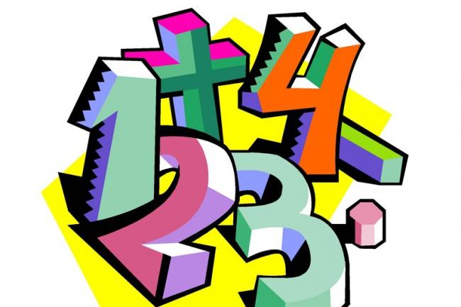 Окажу помощь в решении контрольных и задач по математике . НачалкаРепетиторы<br>Качественно решу контрольные работы, задачи, примеры по математике для начальной школы (1-4 классы).<br>