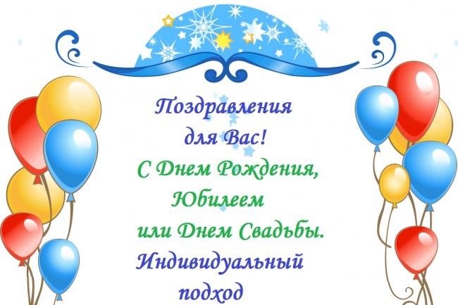 Как сделать подарок в Одноклассниках бесплатный и за ОК 96