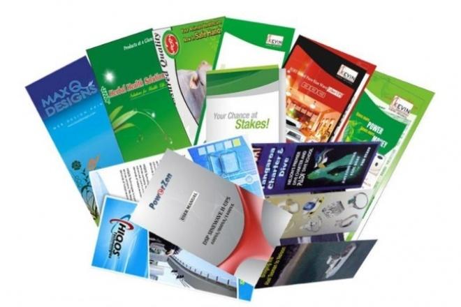 Разработаю креативный двусторонний макет листовкиЛистовки и брошюры<br>С удовольствием займусь разработкой креативного логотипа (опционально) и макета листовки для вашей компании.<br>